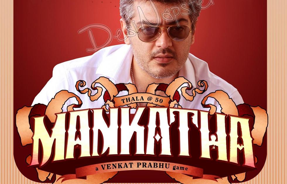 Mankatha - Đánh Bạc Với Cuộc Đời - 2011
