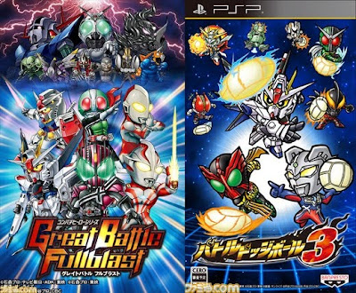 Gundam, Ultraman, Kamen Rider Play Dodgeball on PSP