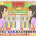 Video 2 Girls 1 Cockroach, Dos Chicas Una Cucaracha el nuevo juego japones (WTF!)