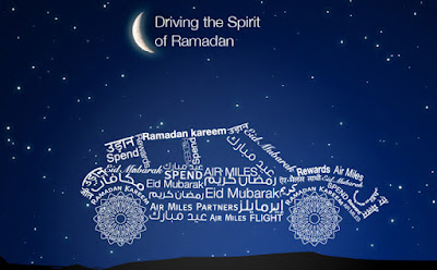Ramadan Mubarak Whatsapp Status Images