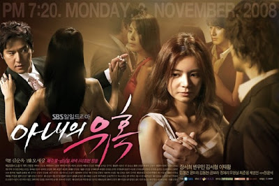Temptation of Wife korea drama