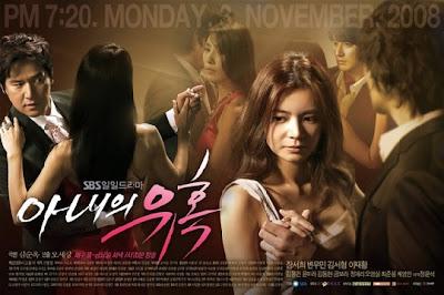Temptation of Wife korea drama