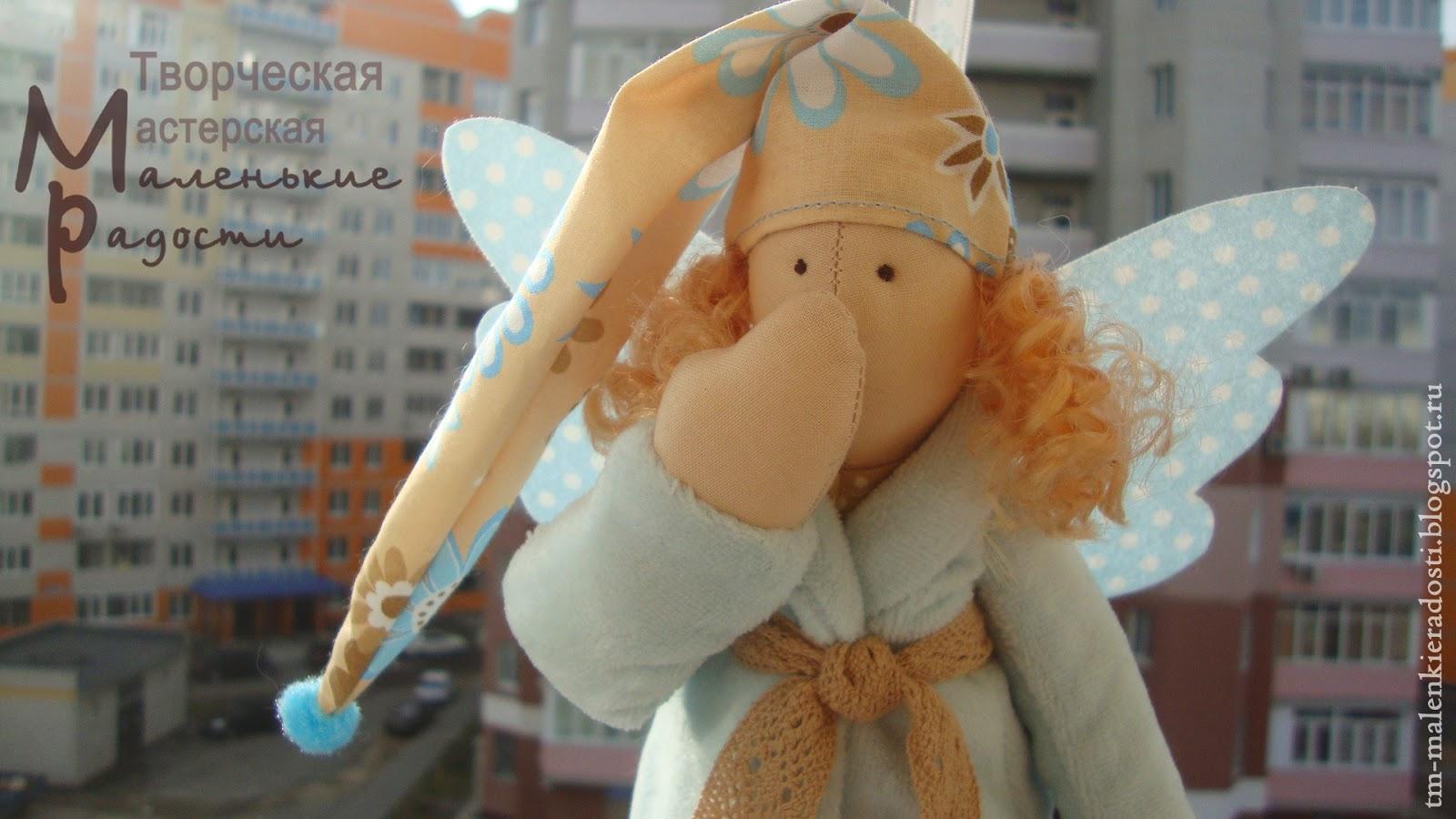Ангел Сна