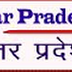 UP Police prpb.up.nic.in 2849 Computer Operator, Programmer Vacancies Online Application form 2013