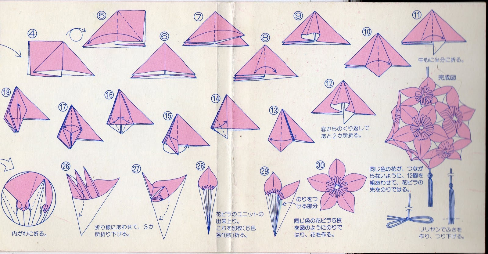Origami Flower Kusudama Cow Face Easy Origami Instructions For