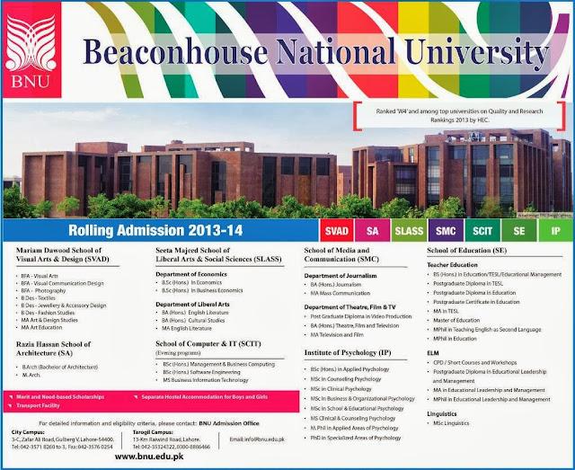 Beaconhouse National University Rolling Admission 2013-14
