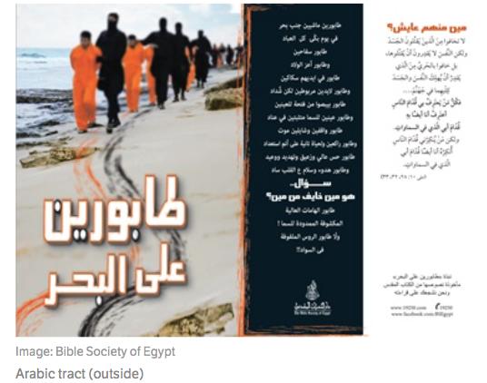 http://www.vivabonsmomentos.com/2015/02/como-os-martires-na-libia-estao.html