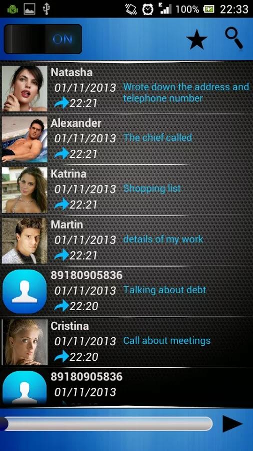 Call Recorder Pro v1.38