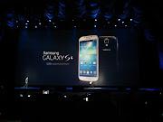 Samsung Galaxy S4! galaxy announce