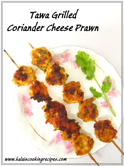 coriander cheese prawn