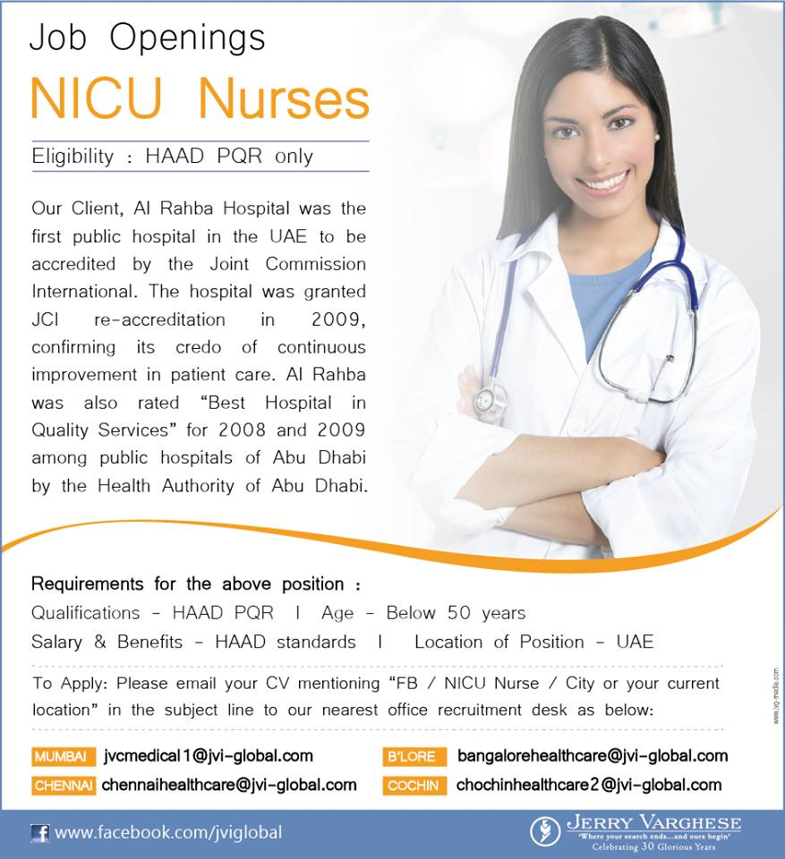 nicu nurse vacancies for uae
