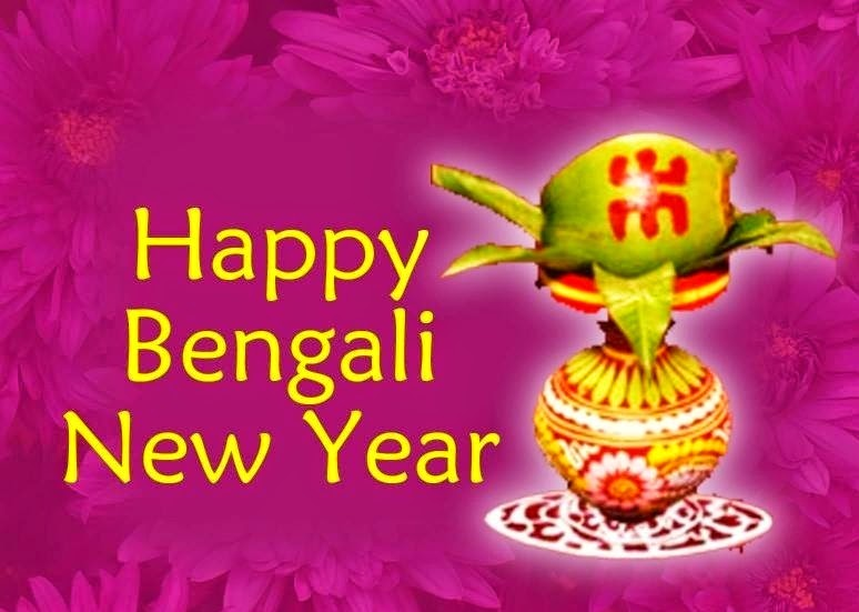 2016 Bengali New Year HD Wallpapers Pictures, Images, Photos, Vector, Graphics, Pics, Designs, Themes, Background and Patterns for Free Download