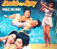 Watch Pagalil Oru Iravu (1979) Tamil Movie Online
