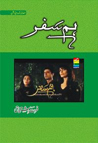 Humsafar Complete Novel Online