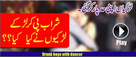 Latest Funny Pakistan GirlsPrank, girls prank, funny girls prank, pakistan girls prank,