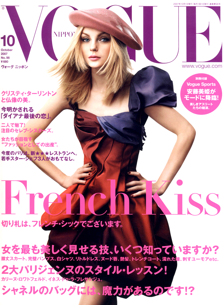Jessica Stam wearing Louis Vuitton Fall/Winter 2007 photographed by Craig McDean for Vogue Nippon October 2007 via fashioned by love british fashion blog