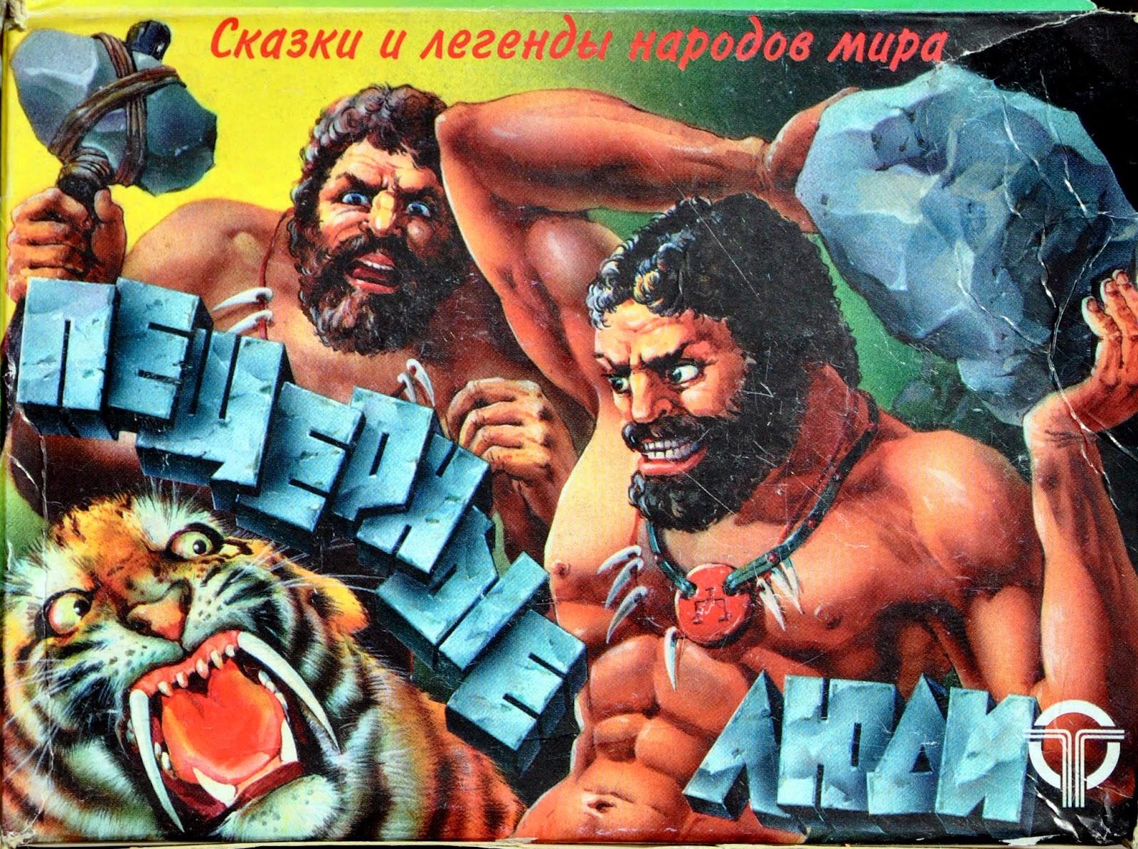 Расказы о мифах, Мифы древней греции 23 фотография