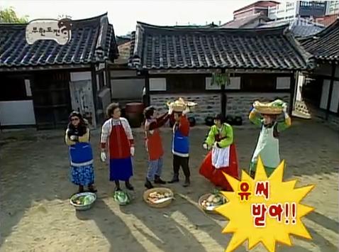 MBC 무한도전 2006년 12월 2일 김장특집(Infinite Challenge, Kimchi Making)