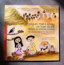 Joaquim Toco e Amigos na Terra de Gãr; crônicas do Cotidiano Kaingang