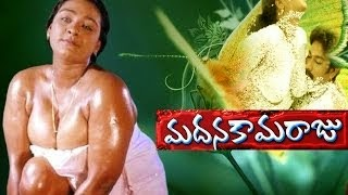 Hot Telugu Movie 'Madana Kama' Online | Shakeela Telugu Dubbed Hot Tamil movie