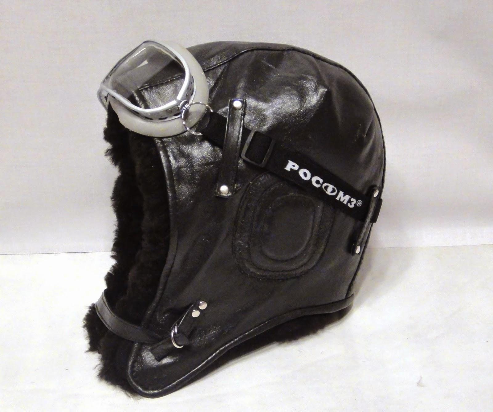 Зимняя шапка шлем с очками из черной кожи