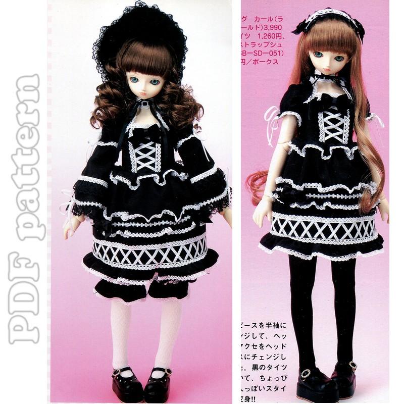 SD Goth Lolita Outfit BJD Sewing Pattern PDF | CraftyLine e-pattern shop