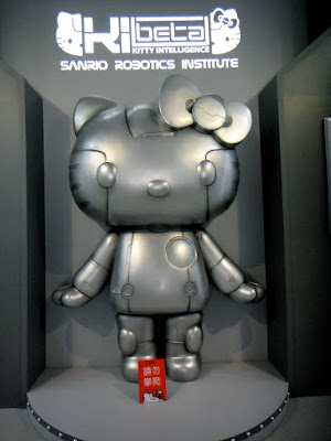 Sanrio Robotics Institute in Taiwan