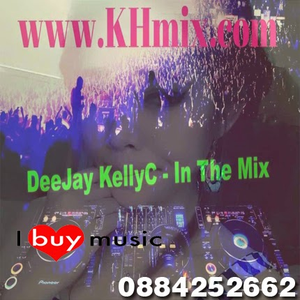 [Album Mix] DJ KellyC Remix Vol 01 | Khmer Remix 2014 (DJ Girl Mix)