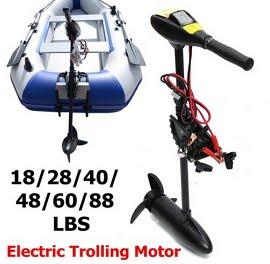 Электрические моторы для надувных лодок