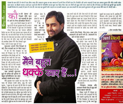 interview-sharry-maan-by-deep-jagdeep-singh