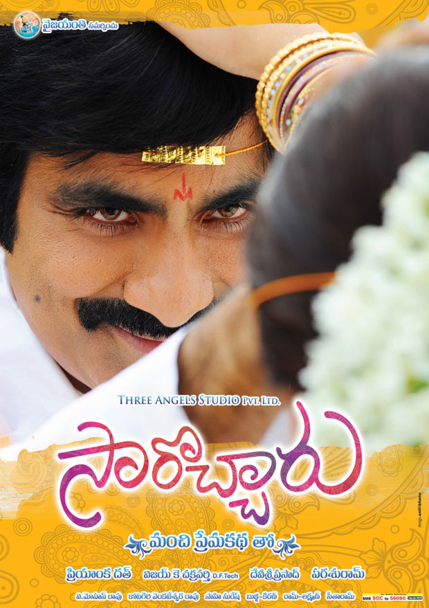 ravi teja in Sarocharu