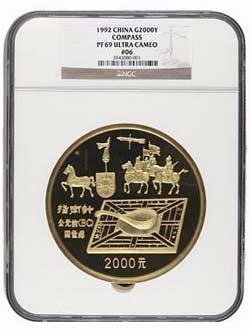 1992 China Compass 2,000 yuan one kilo gold proof coin