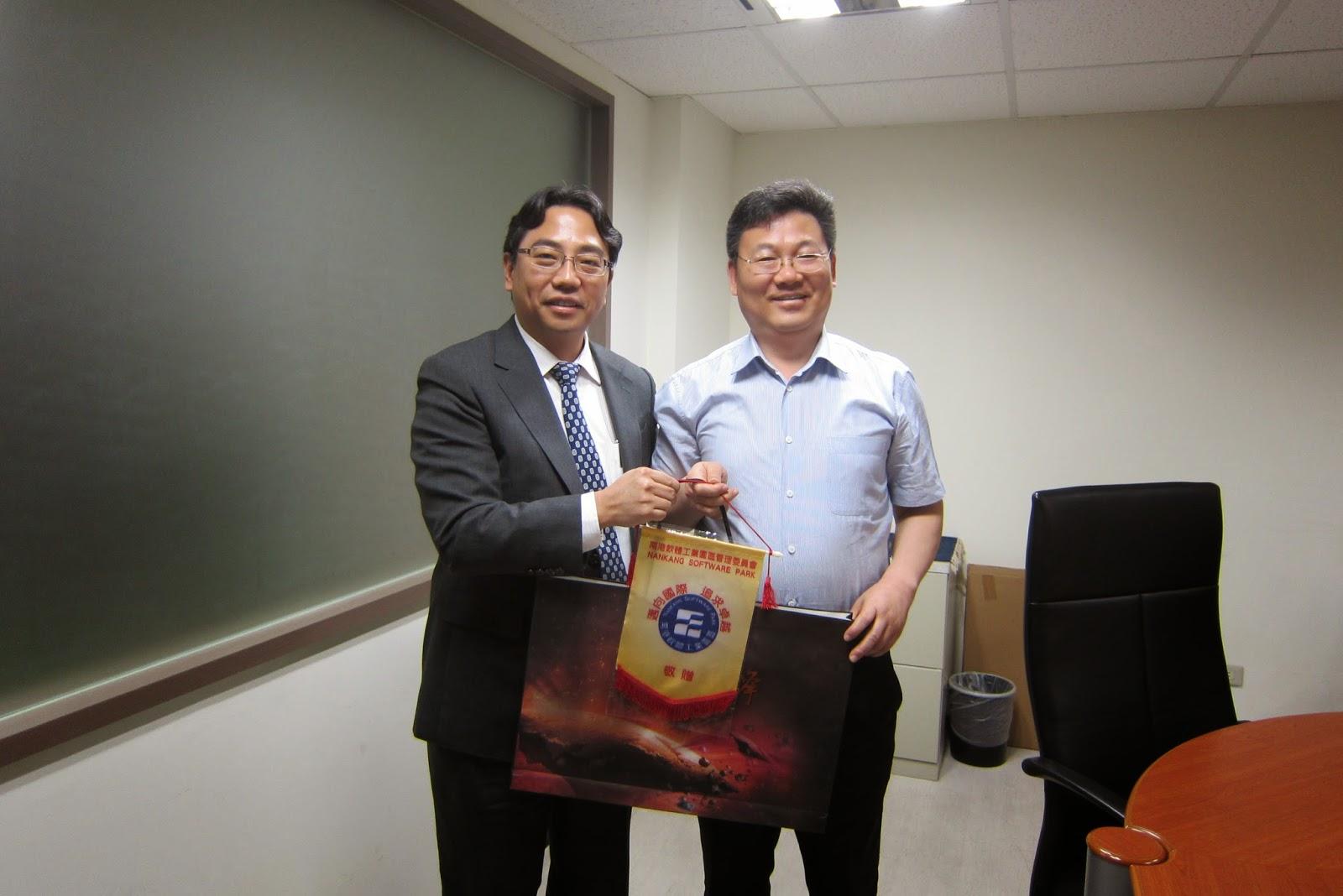 江蘇省啟東市參訪