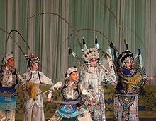A Chinese opera