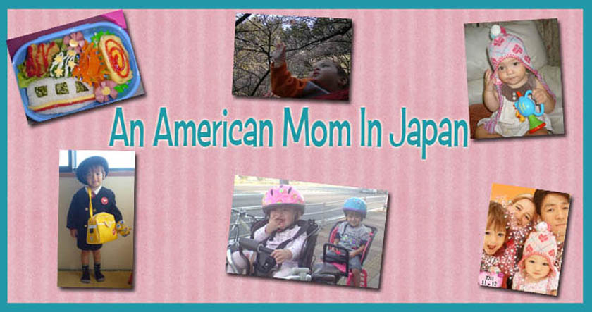 An American Mom in Japan