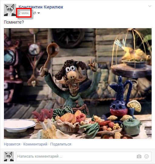 URL-адрес публикаии в Facebook