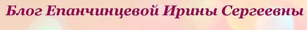 Блог класса
