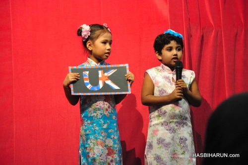 UK in Smart Reader Kids Annual Concert and Convocation 2012 by biozone food purifier top agent