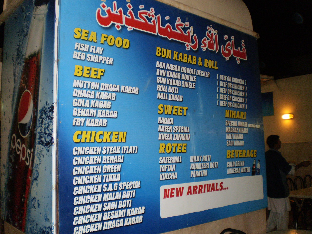 Karachi Eating Out: March 2011