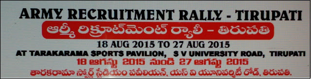 Direct Army Soldier Recruitment Rally at Tirupati Tarakarama Sports Pavilion 18th to 27th August 2015