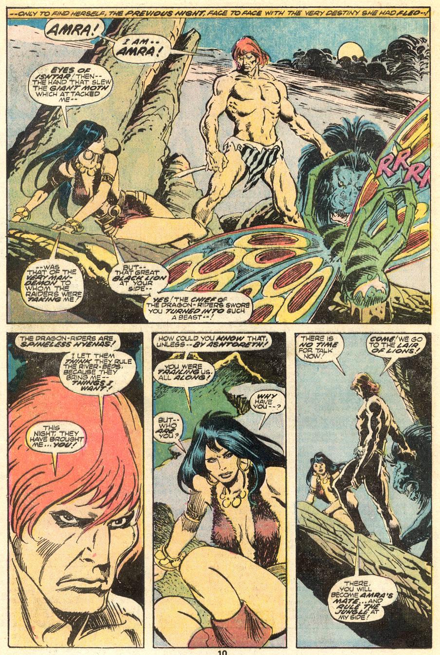 Conan the Barbarian (1970) Issue #62 #74 - English 7