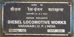 DLW Varanasi Recruitment