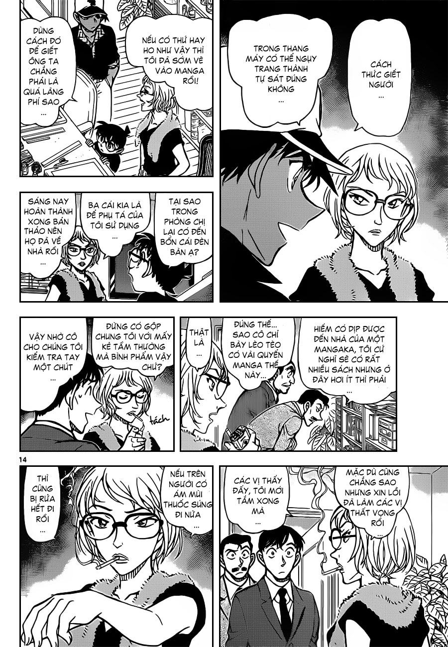 Detective Conan - Thám Tử Lừng Danh Conan chap 832 page 15 - IZTruyenTranh.com