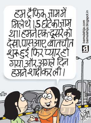 traffic, daily Humor, humor fun, jokes, hindi cartoon, comic strip