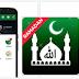 تطبيق Muslim Pro لحساب اوقات الصلاة - الآذان - القرآن الكريم للأندرويد والآيفون