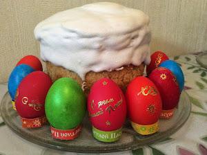 Pâques chez les Russes