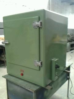 Cali m quinas operatrizes tornos mecanicos m quinas for Estufas industriales usadas bogota