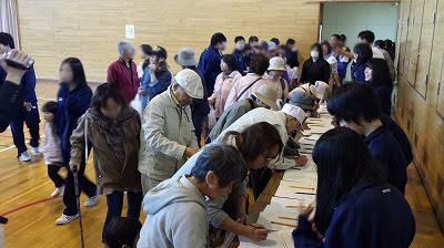第2回小中学校と連合町内会合同避難訓練<br>2015/9/26土曜授業日