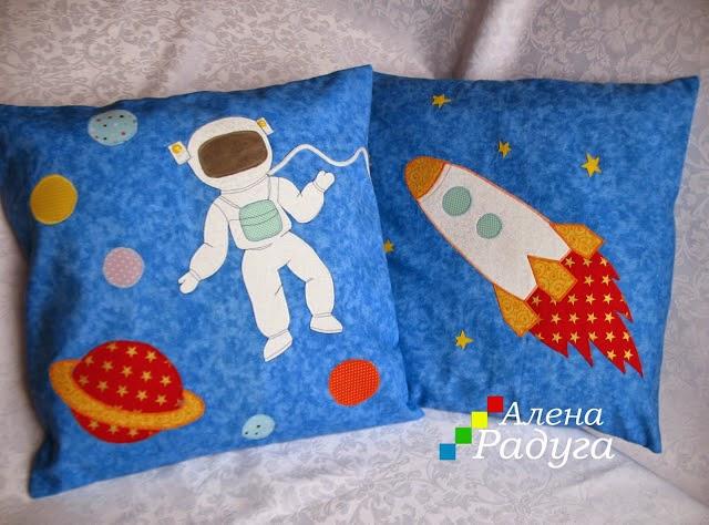 Космические подушки