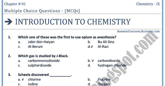 mcq std 12 chemistry